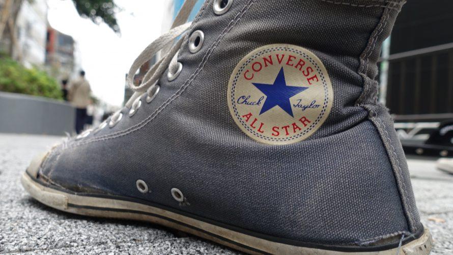 米国コンバースがパフォーマンスバスケットボールシューズ市場に復帰!その復帰第一弾 The All Star Pro BB について