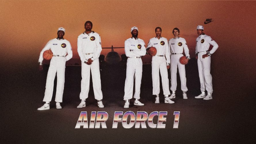 NIKE AIR FORCE 1が生産終了危機を乗り越えて大定番スニーカーになった歴史を紐解く
